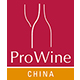 ProWine_China